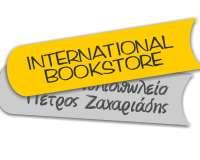 INTERNATIONAL BOOKSTORE