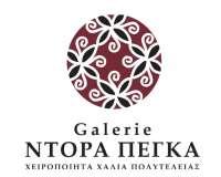 GALLERIE ΝΤΟΡΑ ΠΕΓΚΑ
