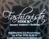 Fashionistas stock